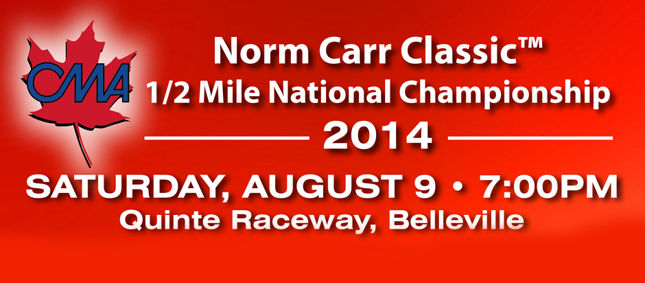 Norm-Carr-Classic-2014-1